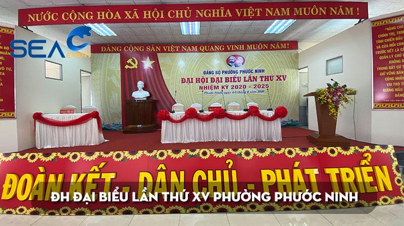 Dai-Hoi-Dai-Bieu-Lan-Thu-Xv-Phuong-Phuoc-Ninh 1