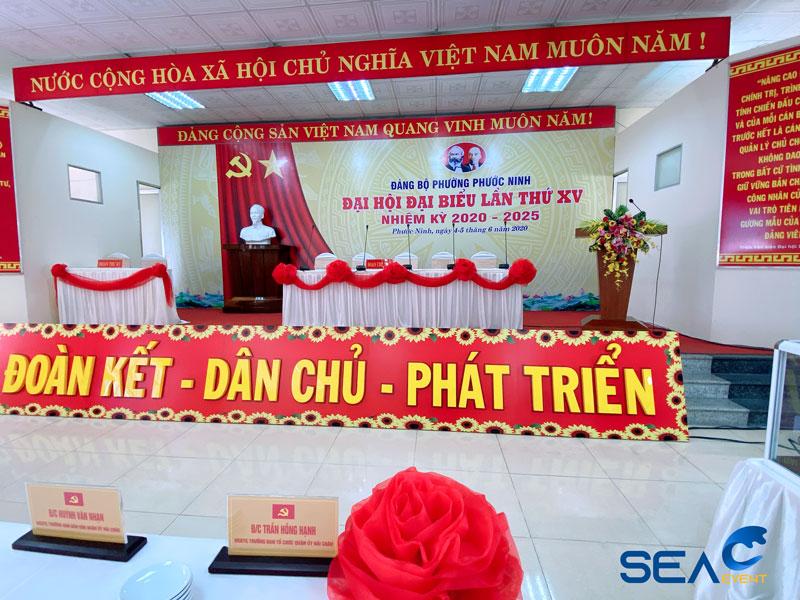 Dai-Hoi-Dai-Bieu-Lan-Thu-Xv-Phuong-Phuoc-Ninh 9